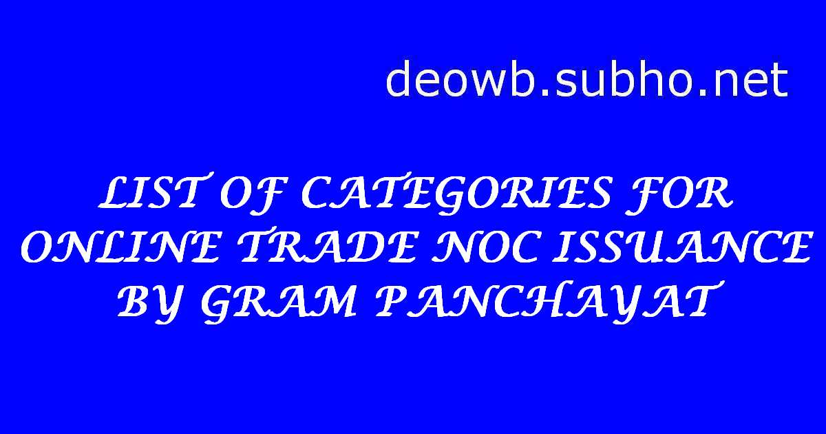 LIST OF CATEGORIES FOR ONLINE TRADE NOC ISSUED BY GRAM PANCHAYAT