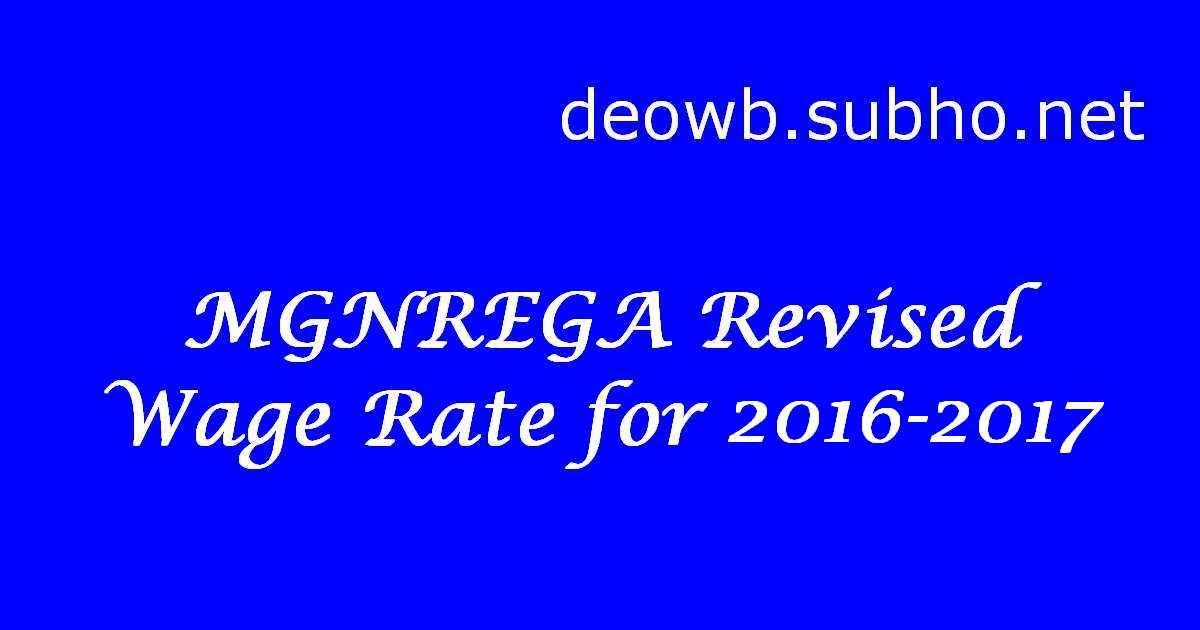 MGNREGA Revised Wage Rate 2016-2017 1