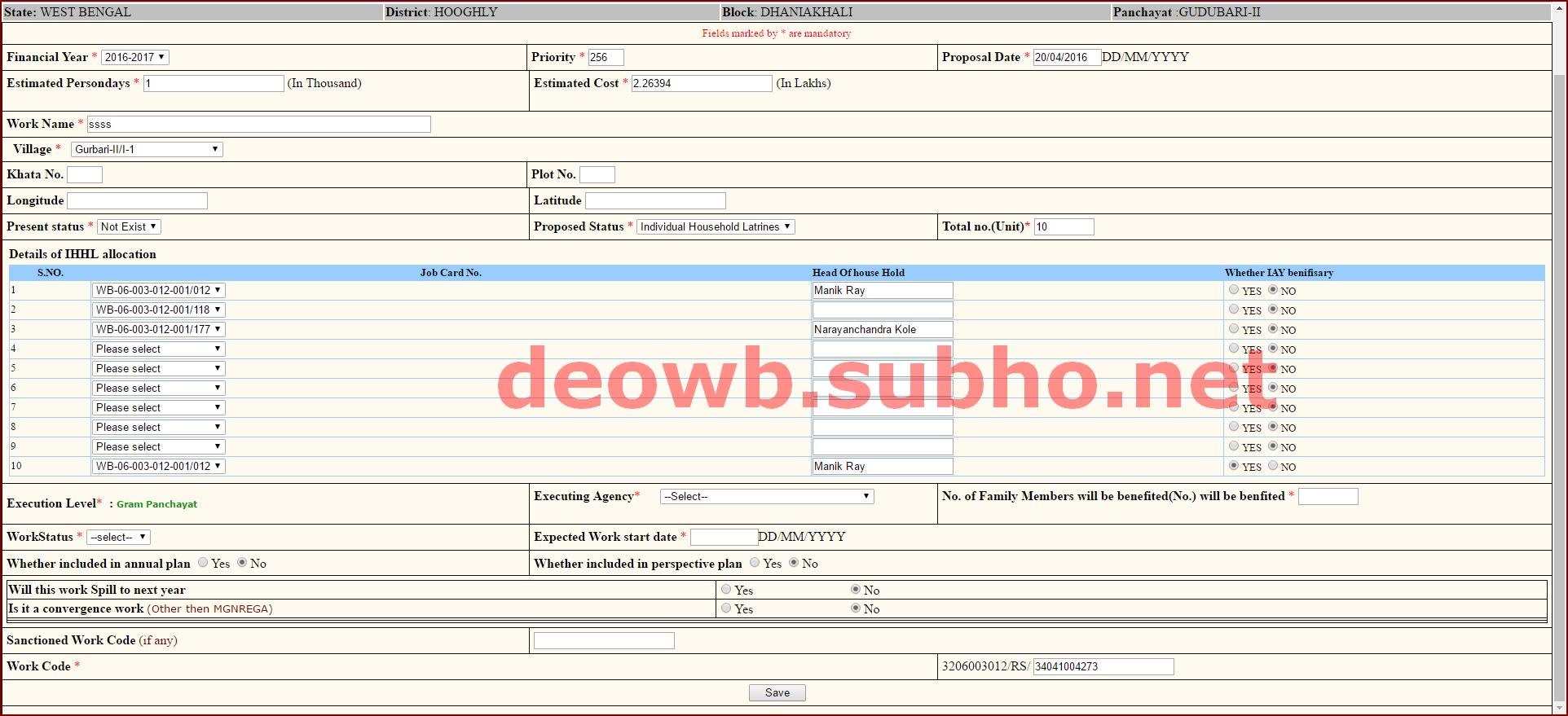 Search in IHHL scheme entry