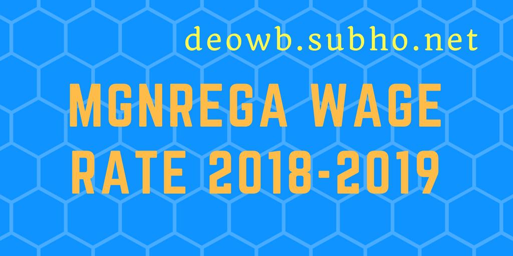 MGNREGA WAGE RATE 2018-2019