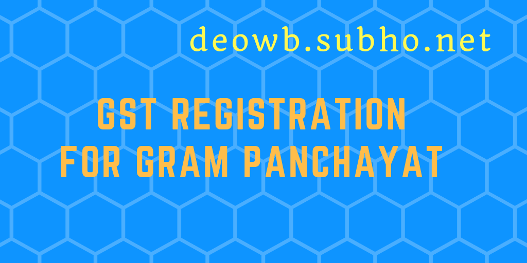 gram panchayat gst registration