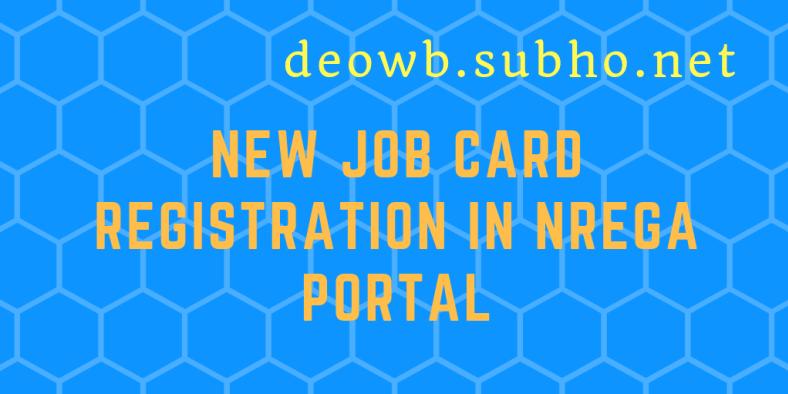 New Job Card Registration Feature