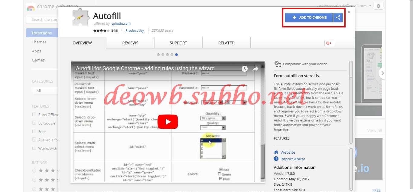 Installing Autofill Extension