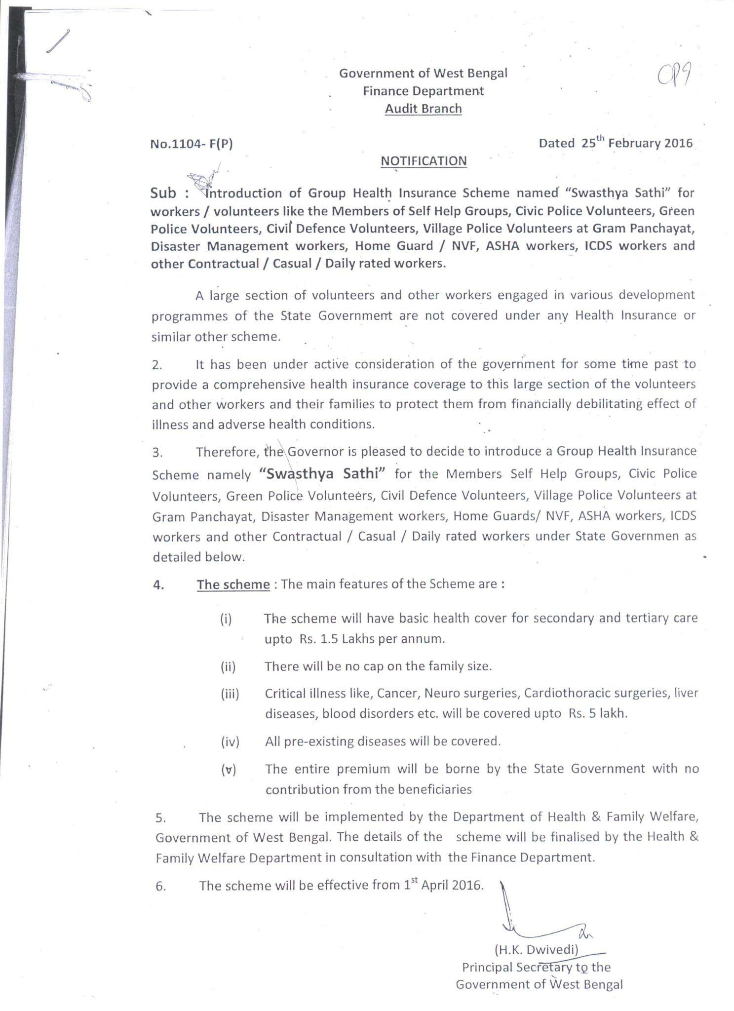Swasthya Sathi Orders