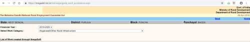 Merging PlanPlus with NREGASoft 1