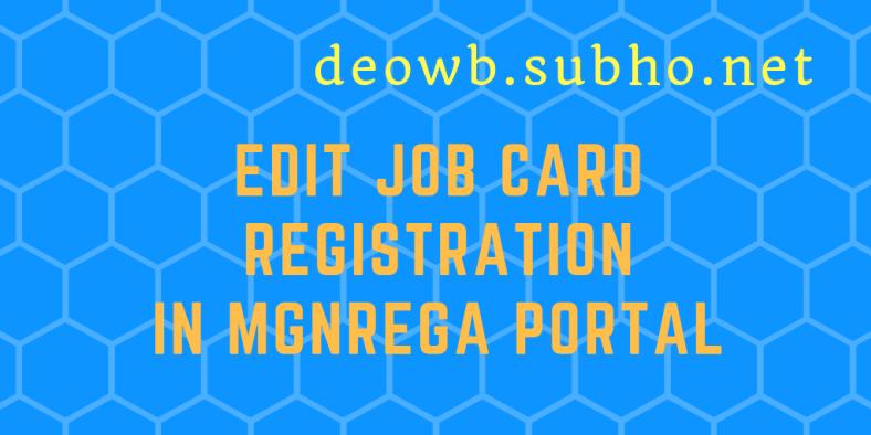 Edit Job Card Registration