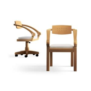Giorgetti Spring Armchair