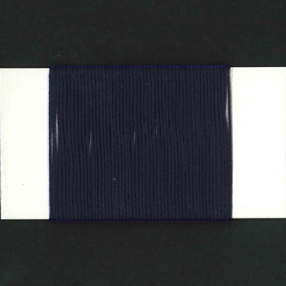 821 Navy