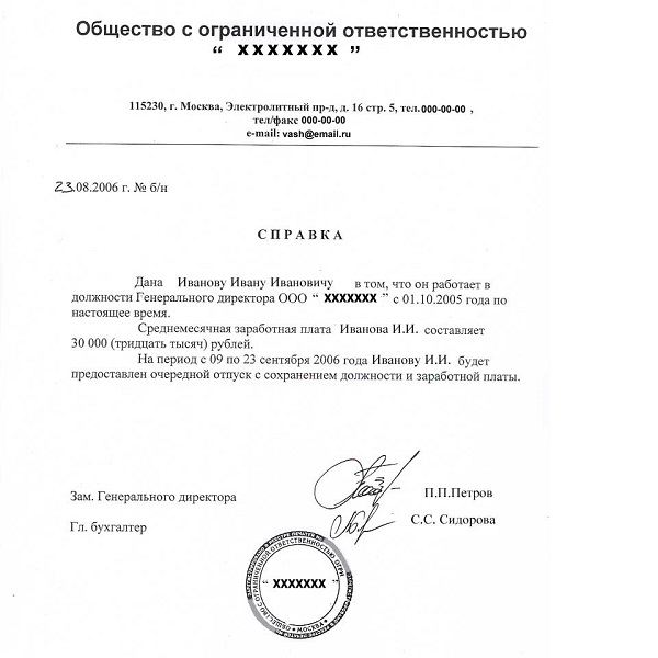 Кто имеет право на расширение жилплощади в москве