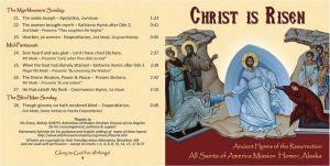 Christ is Risen CD