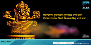 CARA Brochure Design By Leading Designing Company in Pune | Bigadtruck