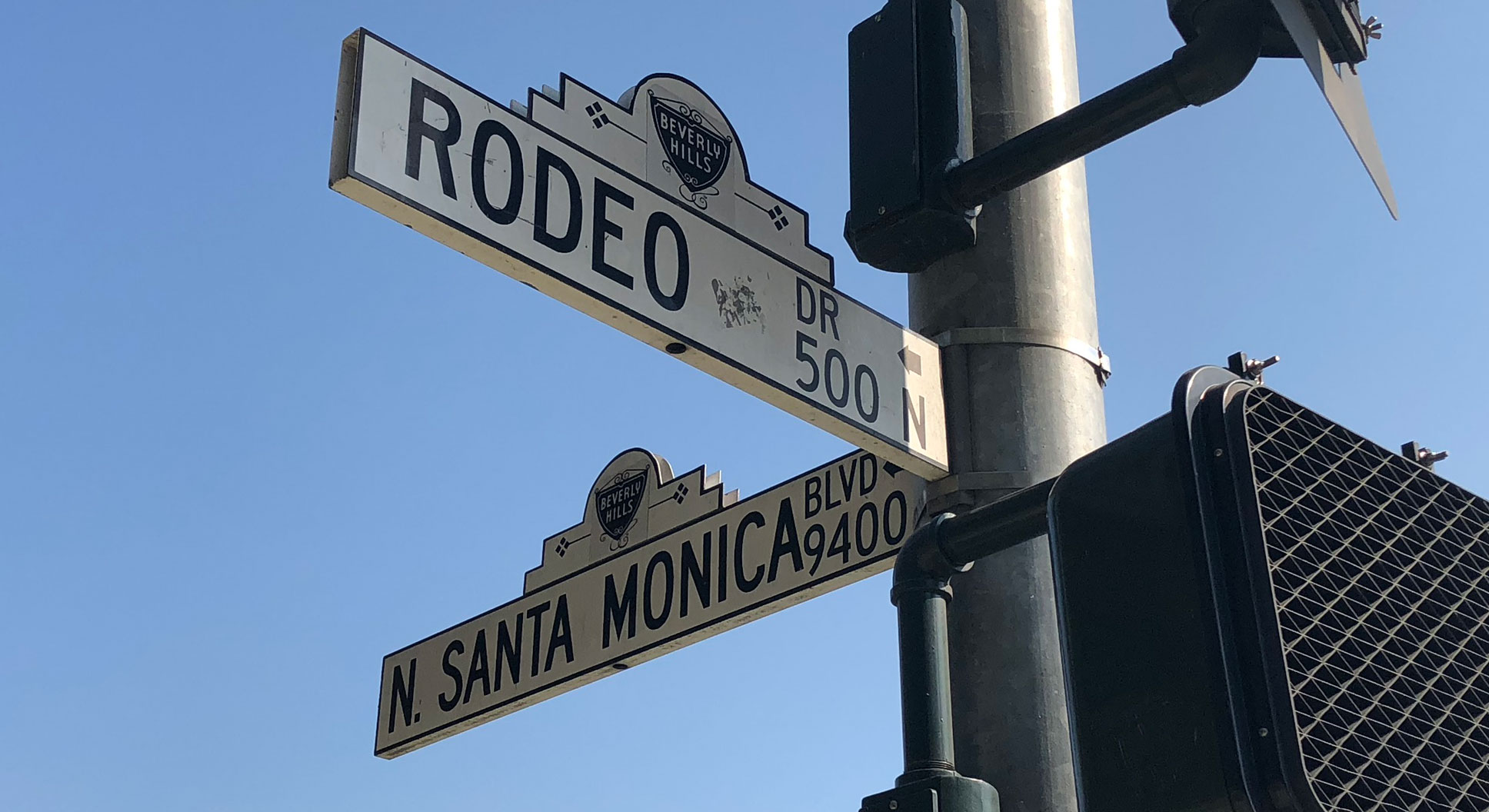 Junction sign Rodeo Drive and Santa Monica Boulevard - Sunrise and Echos of Sheryl Crow!