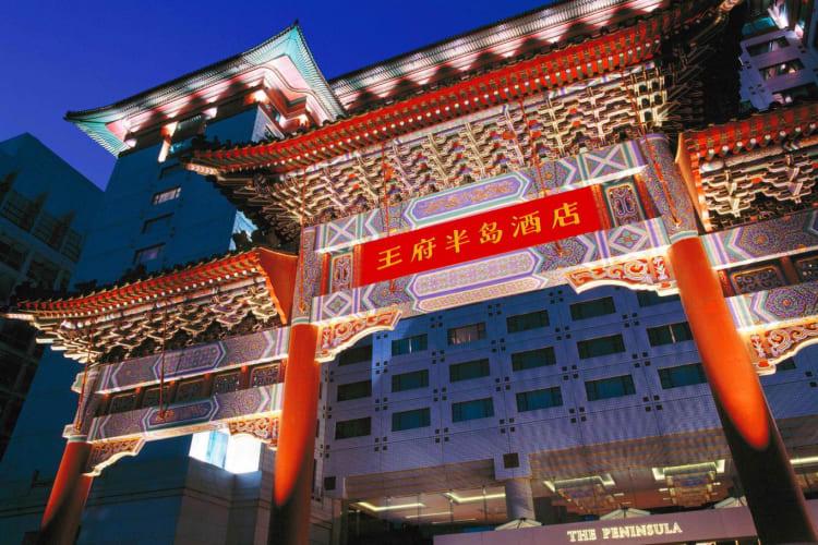 Pagoda-gate