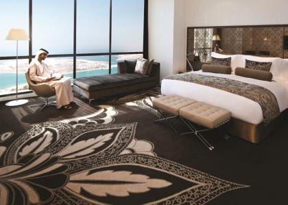 Jumeirah Deluxe Club Room