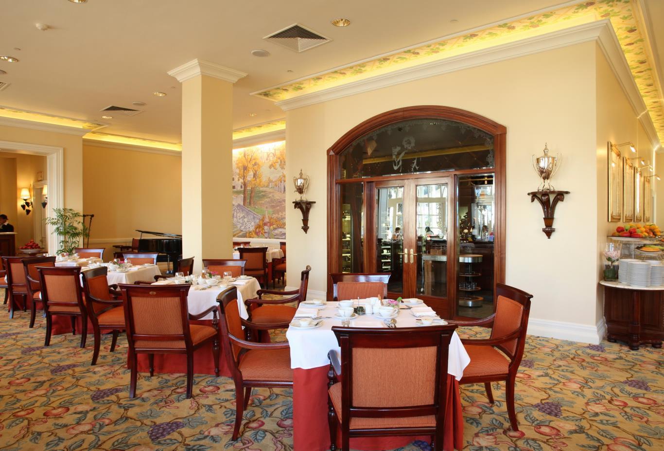 The Atlantic Grill Restaurant