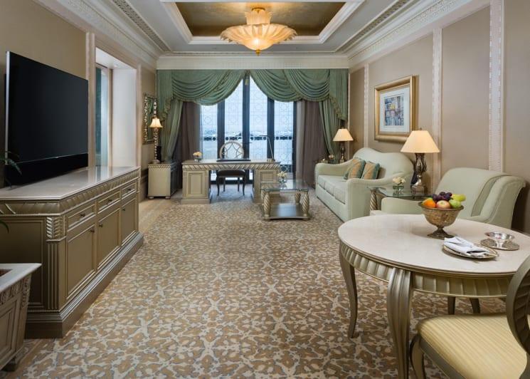 Khaleej Suite Lounge