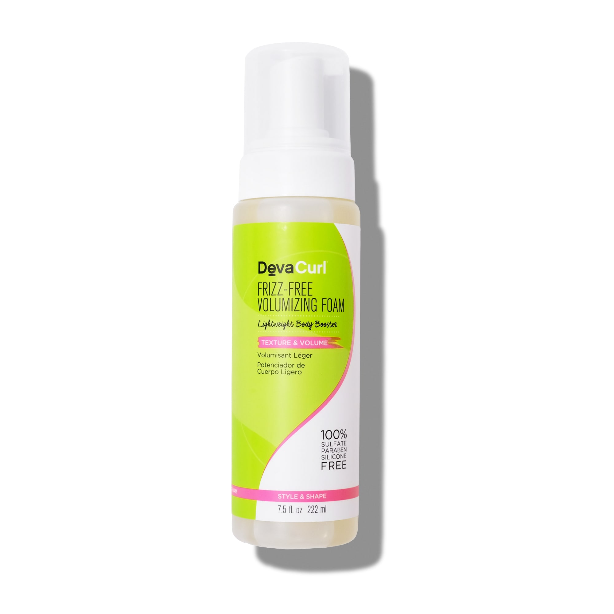 frizz-free volumizing foam 7.5oz bottle