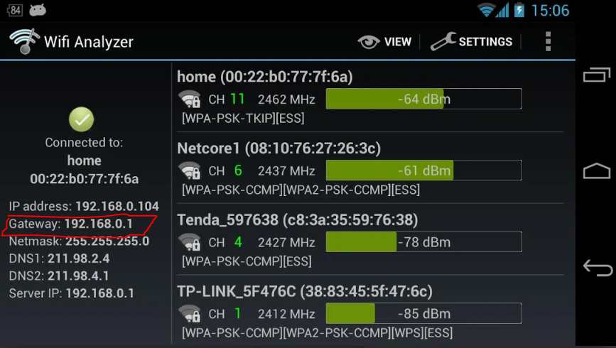 how to find wifi ip address on android