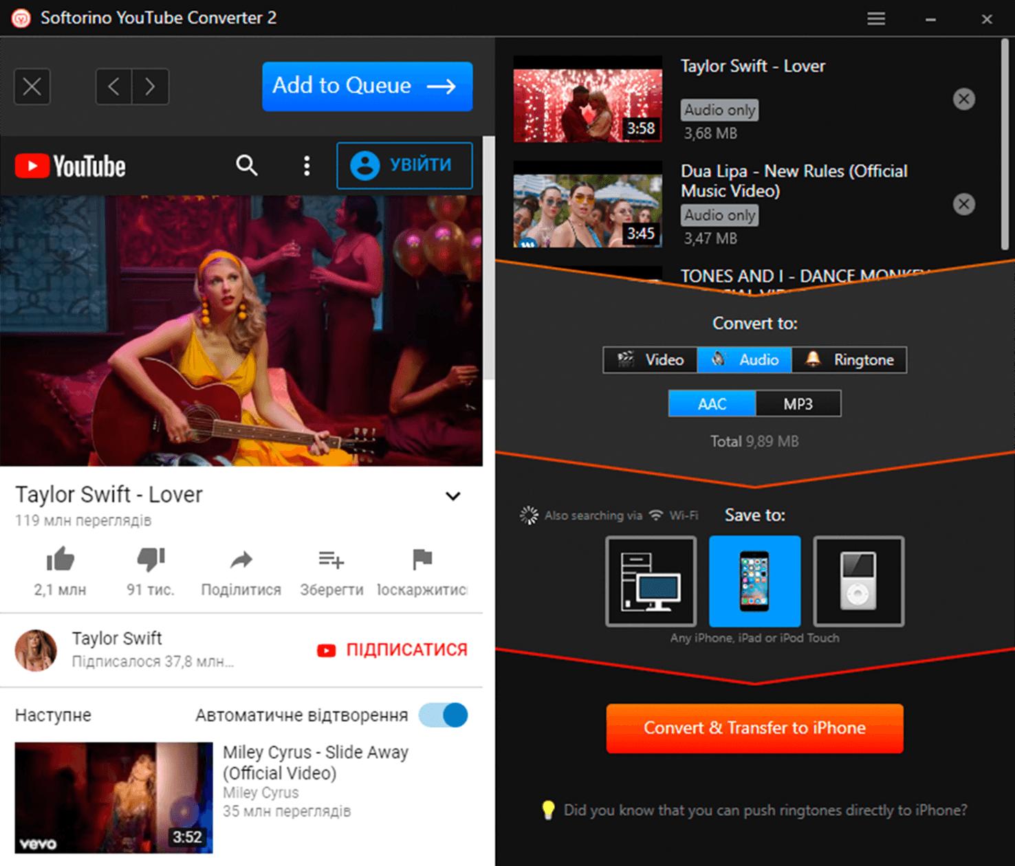 Image-6-Softorino YouTube Converter 2.png