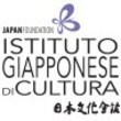 Logo istituto giapponese mod