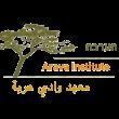 Arava%2520institute