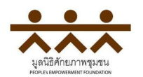People%2527s%2520empowerment%2520foundation