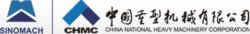 China%2520national%2520heavy