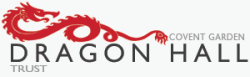 Dragon hall logo