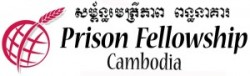 Pfc logo 300x91