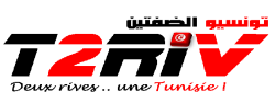 Logo t2riv