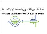 Logo societe de promtion du lac de tunis