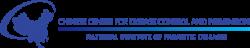 Logoen trans 435 83