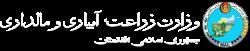 Logo thumbnailwww.mail.gov.afdari