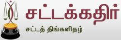 Sattakadir logo
