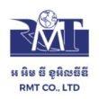 Rmt logo e1471689921629