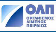Olp logo 1