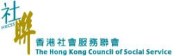 Hkcss full logo