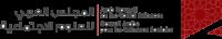 Logo acss arabic2