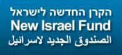 New%2520israel%2520fund