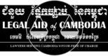 Legalaid cambodia 300x156