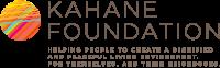 Kahane foundation logo full sub