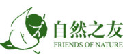 Friends of nature 300x133
