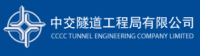Cccc tunnel