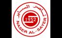 Naser mohamed al sayer communications co w l l naser al sayer