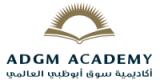 Adgma logo 200x100