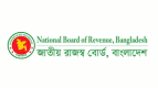 National board of revenue