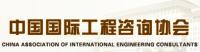 China%2520association