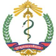 Cambodia moh