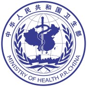 Ministry of health p.r.china logo