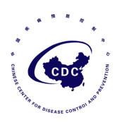 China cdc